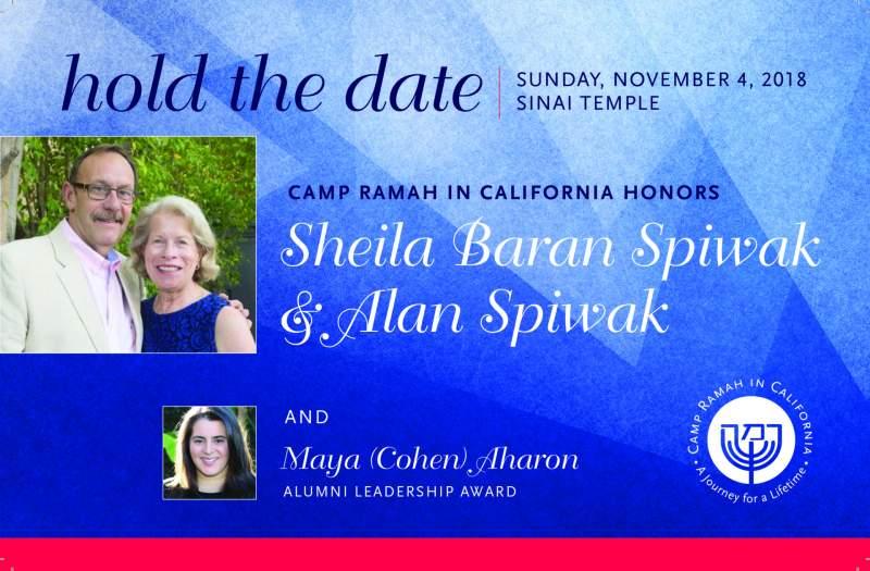 Celebrating Ramah: Honoring Sheila Baran Spiwak & Alan Spiwak