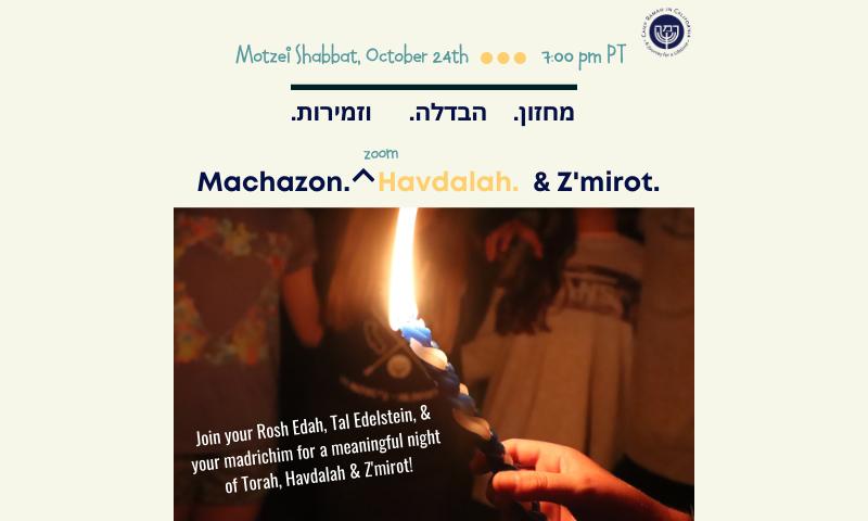 Machon 2020 Havdalah & Z'mirot