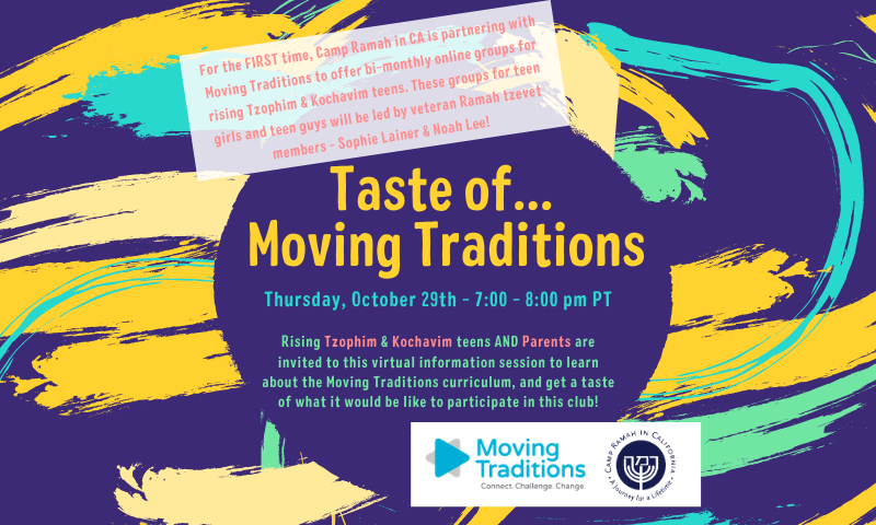 Tzophim & Kochavim 2021: Moving Traditions Info Sessions