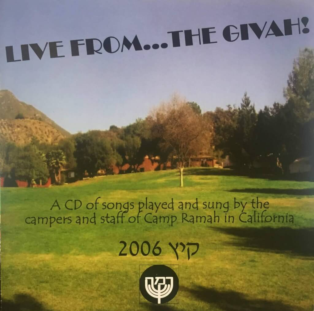 Live from the Givah, Volume I